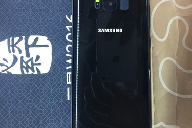 Vuoto paljastaa mustanpuhuvan Galaxy S8:n