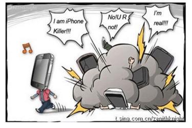 N�iden puhelimien piti tappaa iPhone