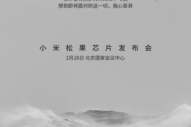 Xiaomi seuraa Huaweita ja Samsungia uusiin haasteisiin