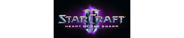 StarCraft 2: Heart of the Swarm nu i lukket beta