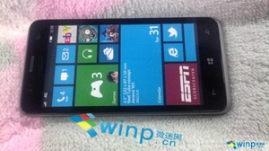 Pics leak of WP8-based Huawei Ascend W2